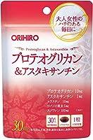 【2個セット】オリヒロ プロテオグリカン&アスタキサンチン 30粒×2個