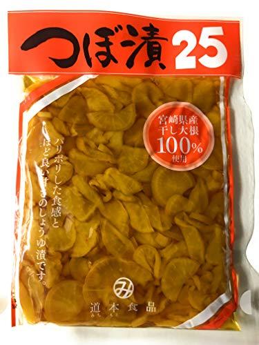 つぼ漬25番160g × 2パック 宮崎県産干し大根使用