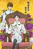 300ピース ジグソーパズル 新テニスの王子様~庭球浪漫シリーズ~跡部と日吉 (26x38cm)