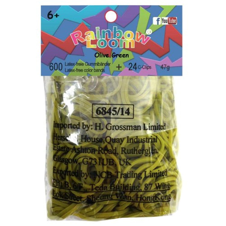 Rainbow Loom Latex Free Rubber Band Bag C-clips - Olive Green by Rainbow Loom (formerly Twistz Bandz)