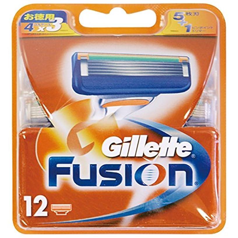 無駄なやむを得ない書士ジレット 髭剃り フュージョン5+1 替刃12個入