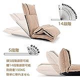 iOCHOW 座椅子 腰14段 頭5段階 リクライニング 天然リネン生地 高品質のライニング 低反発 取り外し可能 洗濯可能