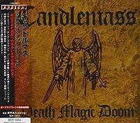 Death Magic Doom by Candlemass (2009-07-22)