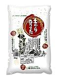 名古屋食糧 三重県伊賀産 コシヒカリ 5kg 平成28年度産