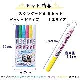 サクラクレパス 水性ペン フォトペンデコキュート 6色セット ZHK-S6 画像