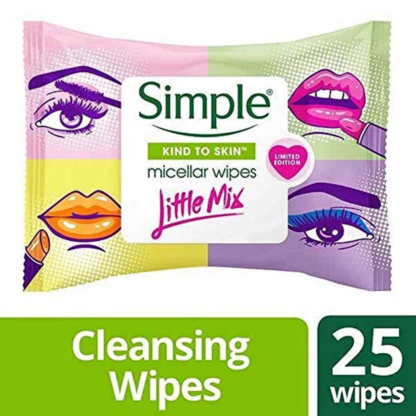 人生を作る寄り添う姿を消す[Simple ] 単純X少しミックスミセルは、25Sワイプ - Simple x Little Mix Micellar Wipes 25s [並行輸入品]