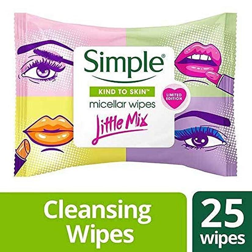 可能適格アウター[Simple ] 単純X少しミックスミセルは、25Sワイプ - Simple x Little Mix Micellar Wipes 25s [並行輸入品]
