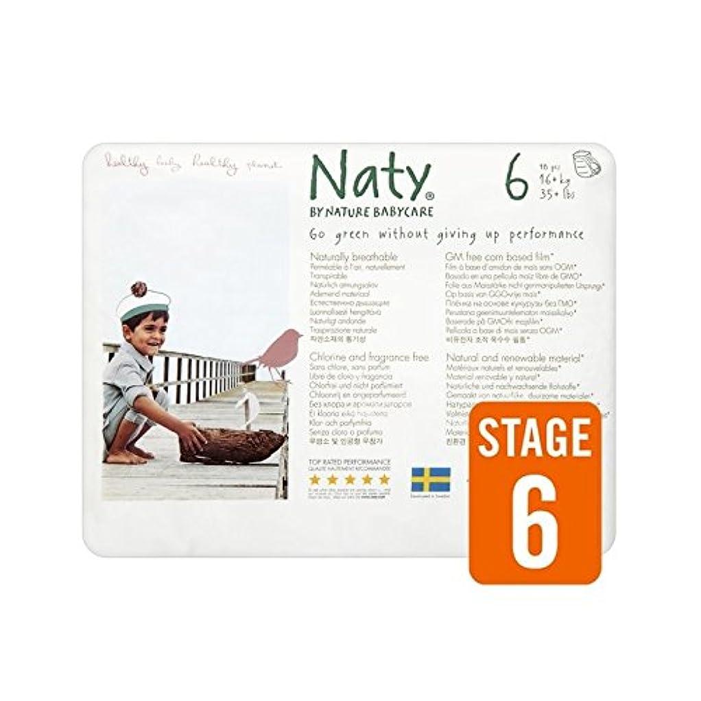 そんなにシーフード統治可能Natyサイズ1パック6おむつパンツ18 (Nature) - Naty Size 6 Nappy Pants 18 per pack [並行輸入品]