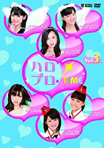 ハロプロ・TIME Vol.3 [DVD]