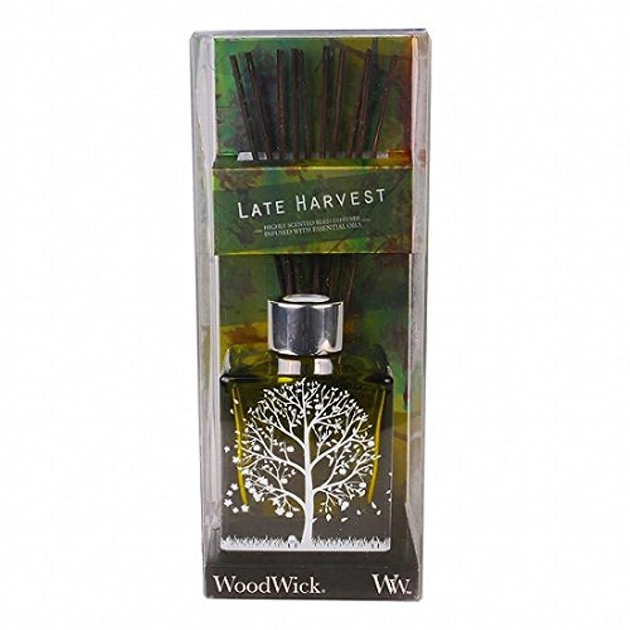 フェローシップかまど市場ウッドウィック(WoodWick) Wood Wickダンシンググラスリードディフューザー 「 レイトハーベスト 」