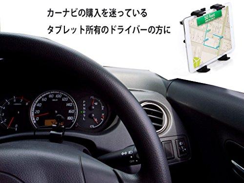 KiloNext エアコン 吹き出し口 タブレット 車載ホルダー Nexus10 ipad 360度 角度調整 可能