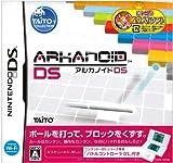アルカノイドDS パドルコントローラ同梱版 [Nintendo DS] / 13306331 タイトー 2BBBGIAI9L