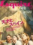 Esquire (エスクァイア) 日本版 2008年 08月号 [雑誌]