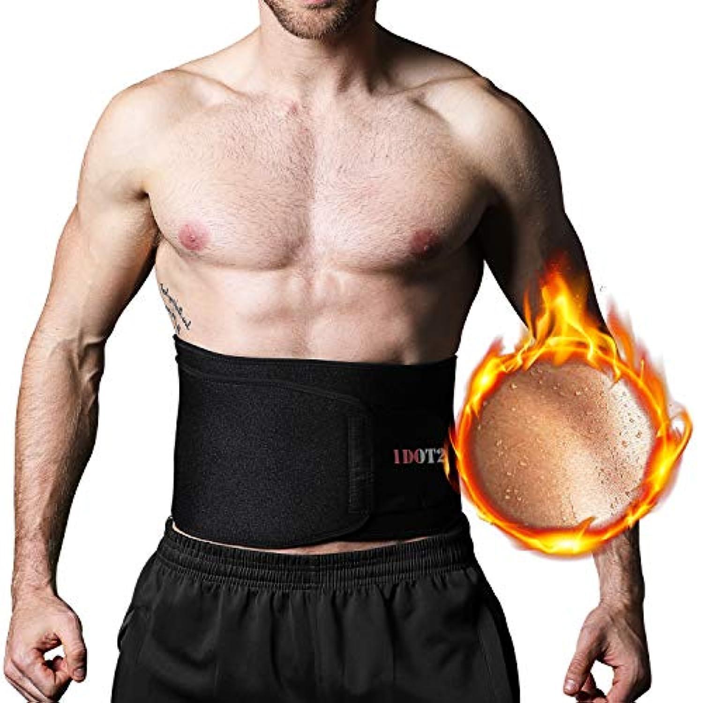 シェイプアップベルト ウエスト 痩せ 脂肪燃焼 お腹 減量用 ダイエット サウナベルト フリーサイズ 男女兼用