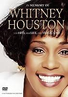 Whitney Houston: In Memory of [DVD] [Import]