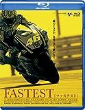 FASTEST[Blu-ray/ブルーレイ]