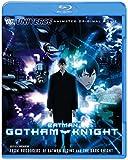 バットマン ゴッサムナイト[Blu-ray/ブルーレイ]