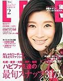 LEE (リー) 2012年 02月号 [雑誌]