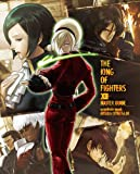 THE KING OF FIGHTERS XIII MASTER GUIDE (エンターブレインムック)