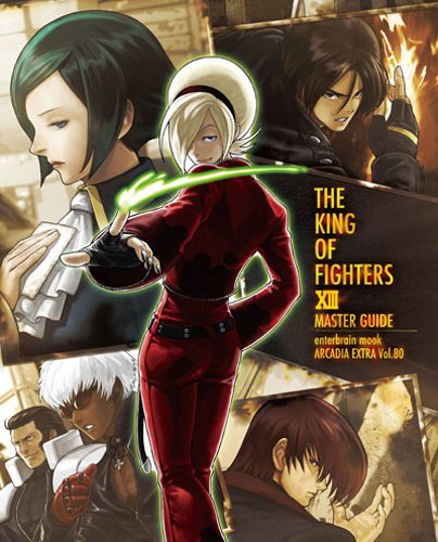 THE KING OF FIGHTERS XIII MASTER GUIDE (エンターブレインムック)の詳細を見る