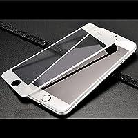 ブルーライト 55% カット 覗き見防止 iPhone XS/X/8/7/6S/6 液晶 全面保護 ガラスフィルム (iPhone8/iPhone7/iPhone6S/iPhone6専用, ホワイト)