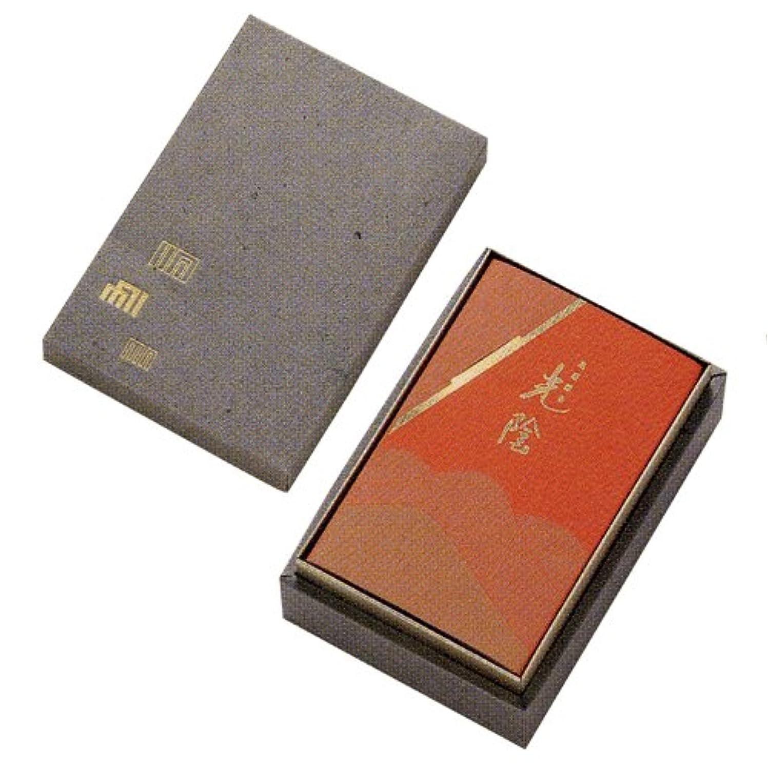 永久に低い重要な役割を果たす、中心的な手段となる玉初堂 光陰 進物用 手文庫 和装紙箱入