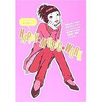 HAPPY・MUSIC・WORK―ミュージシャンと一緒に働きたい!