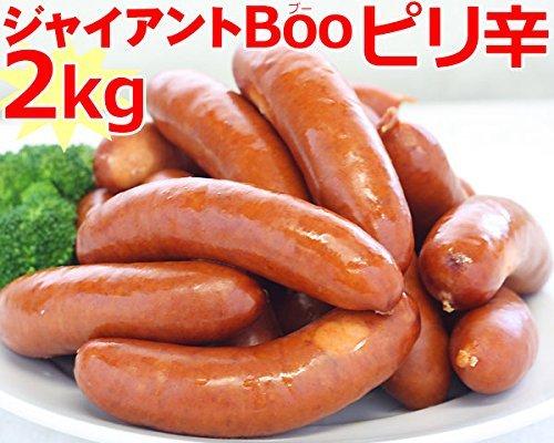 ジャイアントBOO ピリ辛 2kg 【冷凍】/米久(12パック)