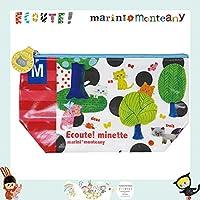 804690/ECOUTE!/E.minetteエクートミネットマチ付ポーチ「森」/モンスイユ/収納/袋物/バッグ/ケース/ギフト/プレゼント