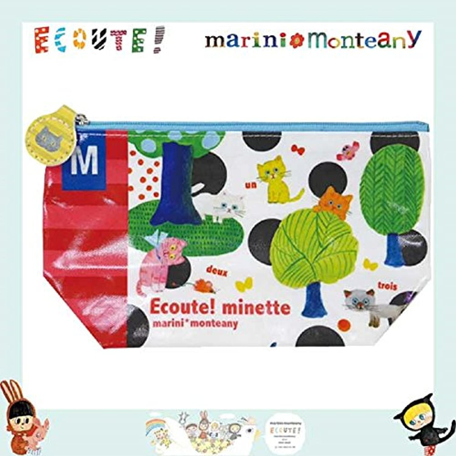 804690/ECOUTE!/E.minetteエクートミネットマチ付ポーチ「森」/モンスイユ/収納/袋物/バッグ/ケース/ギフト/プレゼント