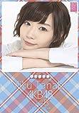 クリアファイル付 (卓上)AKB48 田名部生来 カレンダー 2015年