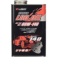 クスコ ( CUSCO )【 LSD専用オイル 】FR / 4WD リヤ用 80W-140 (1L) 010001R01