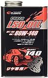ニューバランス 1300 クスコ ( CUSCO )【 LSD専用オイル 】FR / 4WD リヤ用 80W-140 (1L) 010001R01