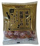 成城石井 桜燻しのスモークチーズペッパー165g