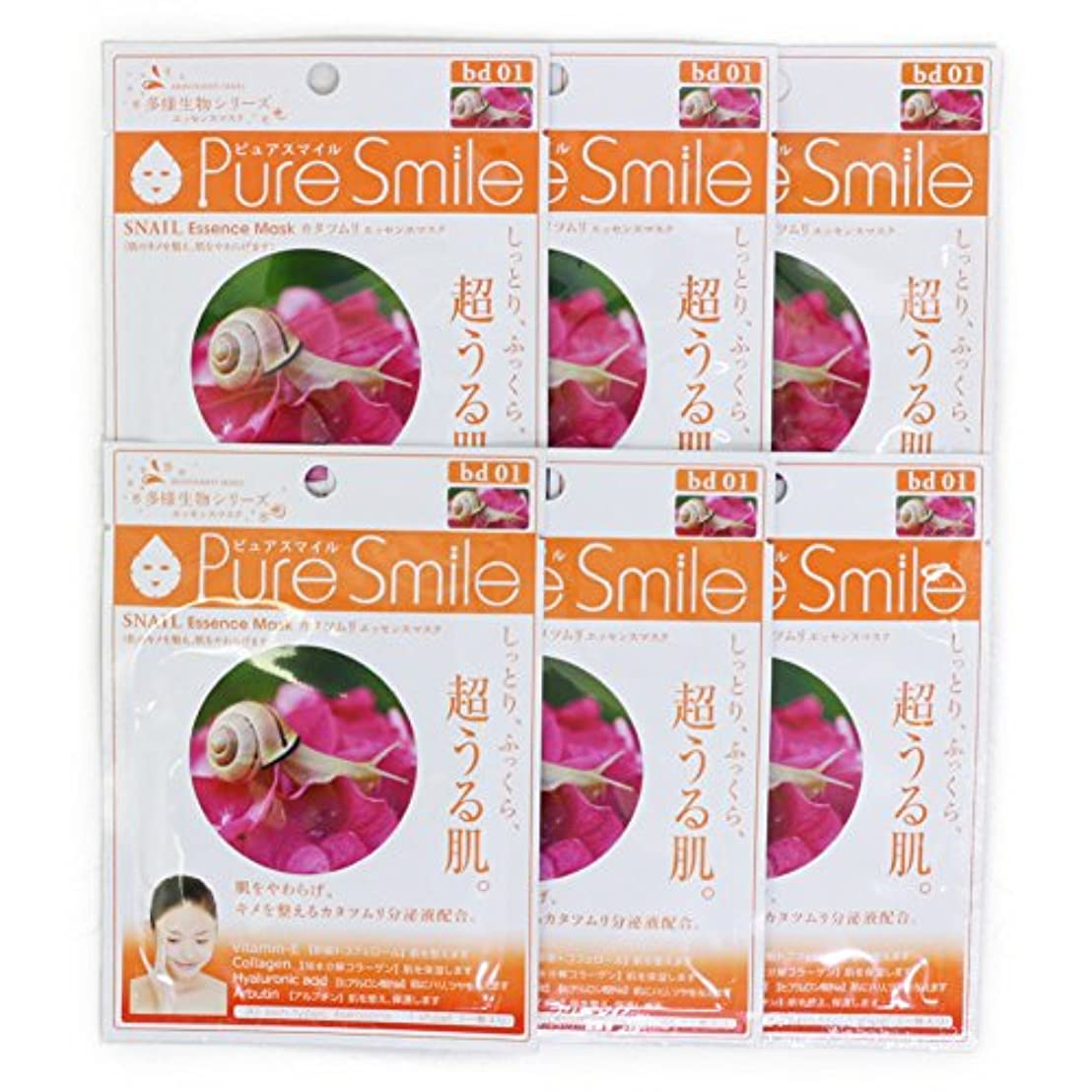 思い出す照らす喜劇Pure Smile ピュアスマイル 多様生物エッセンスマスク カタツムリ 6枚セット