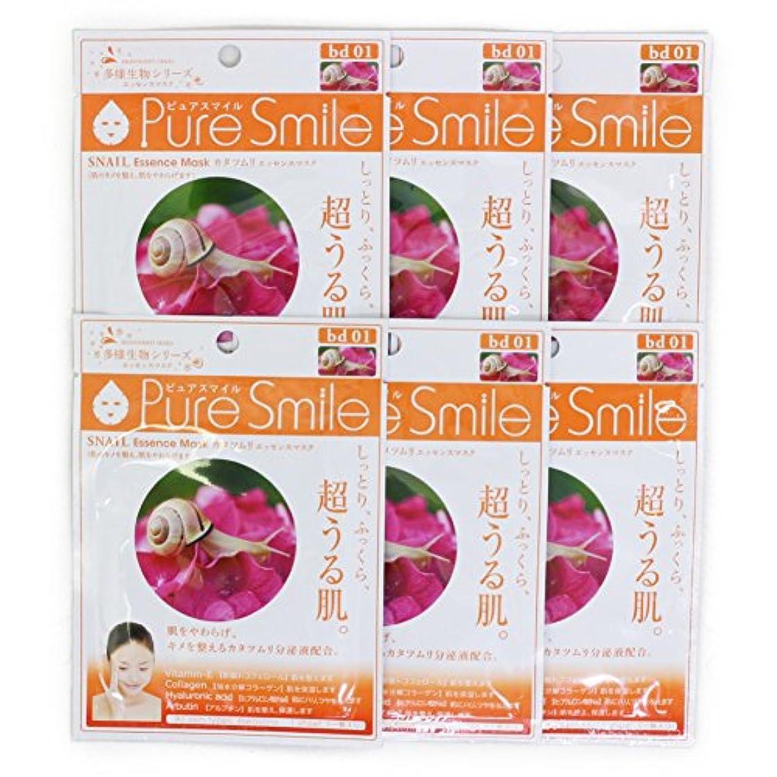 クリーク質量十一Pure Smile ピュアスマイル 多様生物エッセンスマスク カタツムリ 6枚セット