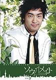 ソウルメイト VOL.3[DVD]