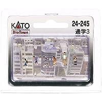 KATO Nゲージ 通学3 24-245 ジオラマ用品
