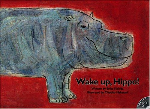 Wake Up, Hippo!