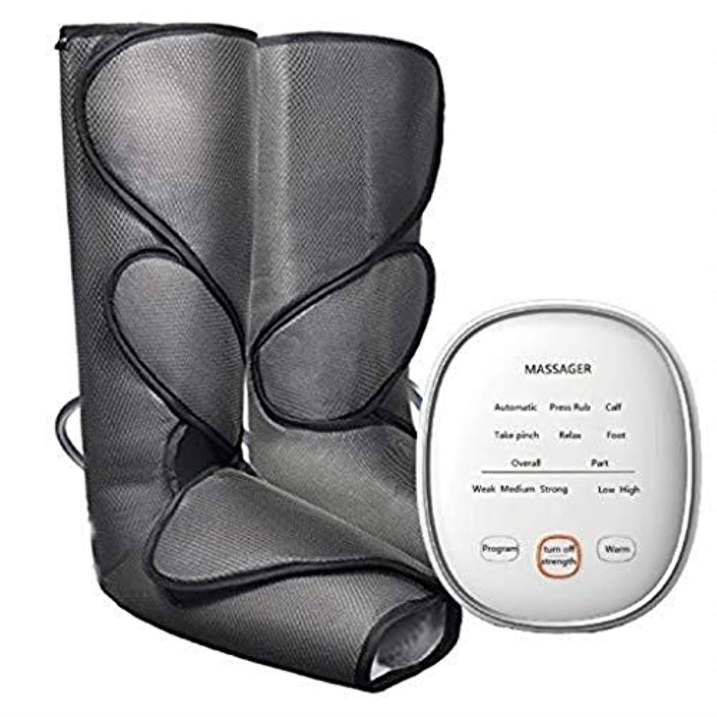 シェルターベンチ自治手持ち式コントローラでは足とふくらはぎ、ハイの6モードと低温加熱の血液循環マッサージを促進するための脚のマッサージ、脚空気圧マッサージ器