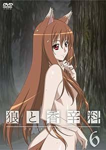 狼と香辛料6<限定パック>(初回限定生産) [DVD]