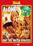 AsONE -RAP TAG MATCH- 20161230 [DVD]