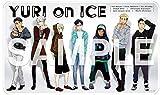 ユーリ on ice ブランケット/C91(コミケ91)