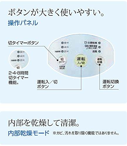 コロナ(CORONA) 衣類乾燥除湿機 除湿量6.3L(木造7畳・鉄筋14畳まで) 10年交換不要フィルター搭載 ホワイト CD-P6315(W)
