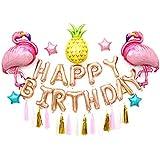 shopparadise バルーン 風船 誕生日 バースデー 飾り付け フラミンゴ柄 紙タッセル セット 23点入り 熱帯風 パーティー