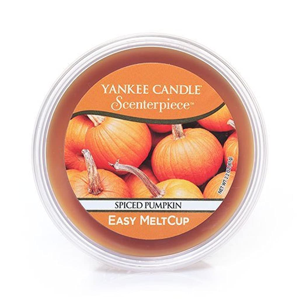 光沢のある水平知事Yankee Candle Spiced Pumpkin Scenterpiece Easy MeltCup Food & Spice Scent [並行輸入品]