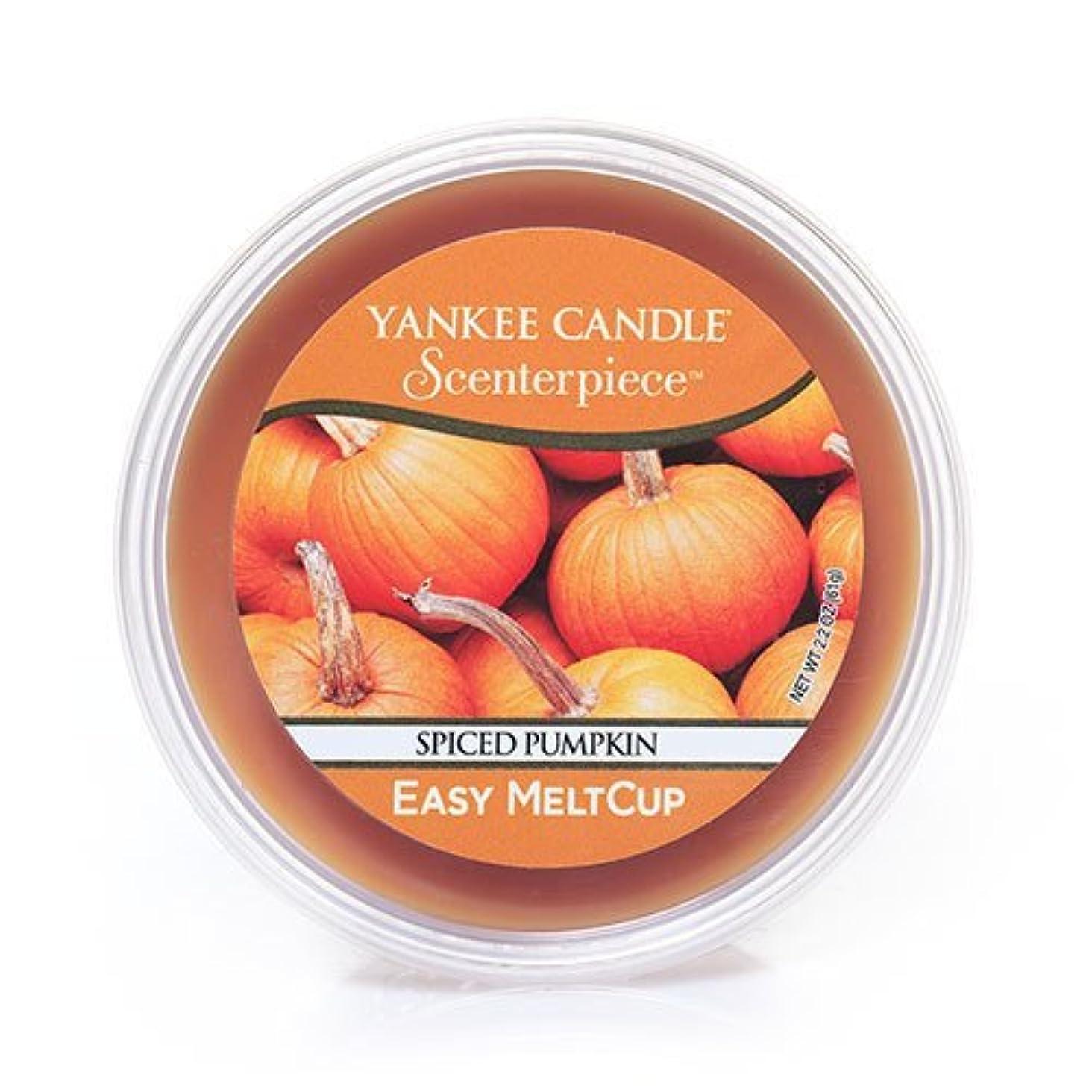 不公平必要としているリングYankee Candle Spiced Pumpkin Scenterpiece Easy MeltCup Food & Spice Scent [並行輸入品]
