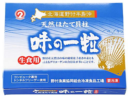天然ほたて貝柱 味の一粒(北海道野付産ホタテ貝柱)2Lサイズ9粒 個包装(野付半島沖の帆立貝柱)(お刺身・バター焼き・海鮮丼・手巻き寿司・海鮮ちらし等)