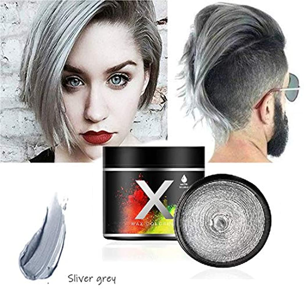 チャンピオンシップラフ施設ヘアカラーワックス、一時的なモデリングナチュラルカラーヘアダイワックス、一時的なヘアスタイルクリーム、パーティー、コスプレ、パーティー、仮装、ナイトクラブ、ハロウィンのためのスタイルワックス (シルバーグレー)