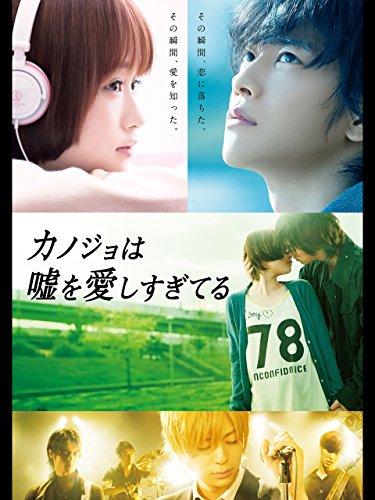 大原櫻子「ちっぽけな愛のうた」のPV!映画の1シーンが甦る!歌詞の意味に込められた想いが切ない!!の画像
